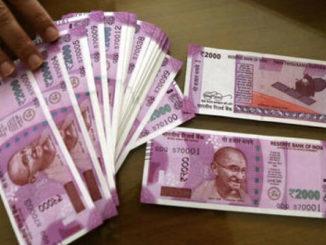 rupee2000